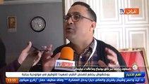 Tasfaout parle de Slimani et Bounedjah
