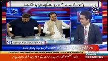 Sawal Hai Pakistan Ka – 1st December 2018