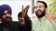 Kartarpur Corridor: Navjot Singh Sidhu के Pak में दिए बयान पर आगबबूला Prakash Javadekar | वनइंडिया
