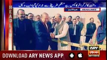Headlines ARYNews 1100 29th November 2018