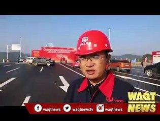 میگا پل SW چین میں ٹریفک کے لیے کھول دیا گیا
