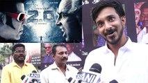 2.0 Movie Public Review : Rajinikanth | Akshay Kumar |Shankar; Watch video|FilmiBeat