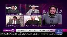 Is Aleema Khan's Case Embarrassing For Imran Khan? Watch Kashif Abbasi Reply