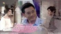 Tội Lỗi Màu Hồng Tập 8 - Phim Thái lan Hay