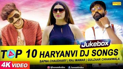 Top 10 Haryanvi Dj Song 2018 _ Gulzaar Chhaniwala _ Sapna Chaudhary _ Latest Haryanvi Songs