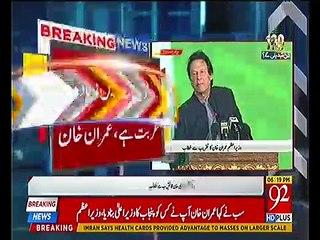 Imran Khan Livestock