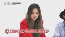 [Weekly Idol EP.383] Member SOLJI's honest confession!