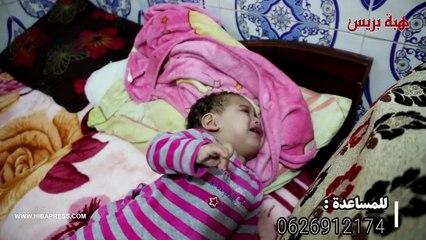 قصة مؤثرة لمعاناة أم مع ابنتها الرضيعة