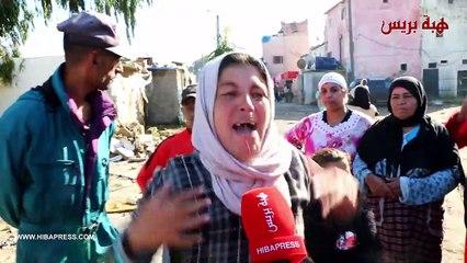 دموع وكلمات مؤثرة لأسر لم تستفد من السكن بعد هدم كاريان الهجاجمة بالدار البيضاء