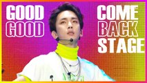 [Comeback Stage] KEY - Good Good  , 키 - Good Good Show Music core 20181201