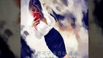 영주출장샵 //카톡wds69//【ws06.net】 영주콜걸 영주출장안마 영주출장마사지 ← 영주출장업소 ▦ 영주출장만남 § 영주출장샵추천 영주모텔출장