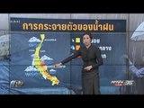 ปริมาณฝน- น้ำทะเลหนุน ผังเมืองพัง ปัจจัยน้ำท่วมใต้ - เข้มข่าวค่ำ