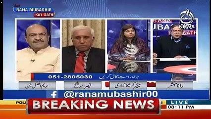 Nadeem Afzal Chan's Response On Asif Zardari's Statement
