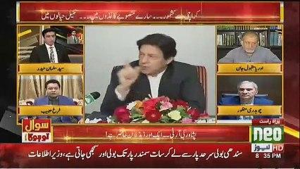 We Will Not Deal With Asif Zardari And Shehbaz Sharif, Faruukh Habib