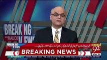 UAE Ne Imran Khan Ko Kia Kaha ?? Muhammad Malick Reveals.