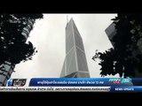 พายุไต้ฝุ่นฮาโตะถล่มจีน ฮ่องกง มาเก๊า สังเวย 12 ศพ - เที่ยงทันข่าว
