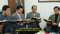 """Hindi Christian Movie Clip """"बाइबल के बारे में रहस्य का खुलासा"""" (1) - खुलासा: बाइबल में जो है, उसके अलावा क्या परमेश्वर के कोई वचन या कार्य हैं?"""