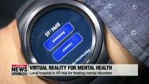 Local hospital starts treating mental illnesses using VR gadgets