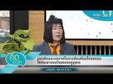 คิดบวก - แนวคิดและบทบาทในการส่งเสริมเรื่องธรรมะให้กับเยาวชนไทยของครูซุปเค (1/2)
