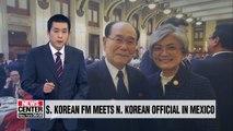 S. Korean FM tells top N. Korean official she hopes Kim Jong-un visits Seoul soon