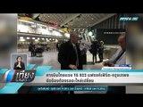 การบินไทยแจง TG 923 แฟรงก์เฟิร์ต-กรุงเทพฯ ขัดข้องต้องรออะไหล่เปลี่ยน - เที่ยงทันข่าว