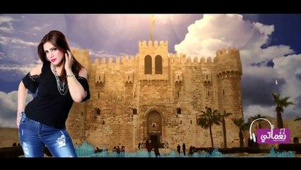 ميرا الموجي بنت اسكندرانية