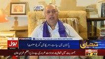 Tabdeeli Ameer Abbas Kay Sath - 3rd December 2018