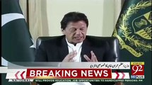Are We Better Off Today As We Were 100 Days Before.. PM Imran Khan Response On 100 Days Performance