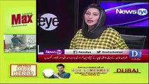 Imran Khan Tells Govt Can Call Early Election,, Meher Abbasi