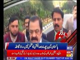 Roze Headline 11AM 4th December 2018 Roze News