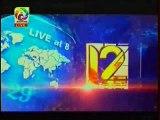 Live at 12 Sinhala News - 04th December 2018