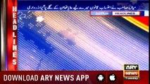 Headlines ARYNews 1300 4th December 2018