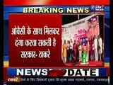 राज ठाकरे ने मोदी सरकार पर लगाया बड़ा आरोप