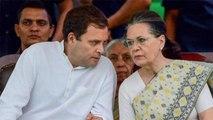 Rahul Gandhi, Sonia Gandhi को Supreme Court से National Herald मामले झटका । वनइंडिया हिंदी