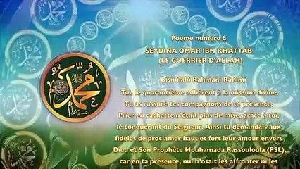 8 SEYDINA UMAR IBN KHATAB