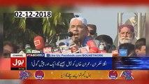 Tabdeeli Ameer Abbas Kay Sath - 4th December 2018