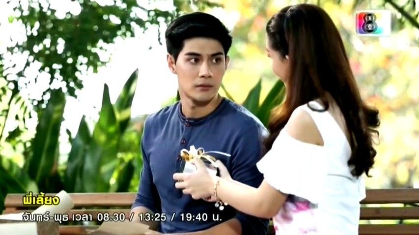 Phim Anh Nuôi Tập 4 - Phim Thái Lan | Godialy.com