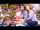 Araku Road Lo Telugu Movie Juke Box Full Songs || Raam Shankar || Nikesha Patel