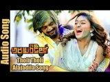 Araku Road Lo || Tholi Tholi Alajadila Full Song || Raam Shankar, Nikesha Patel