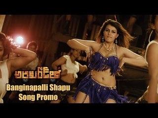 Araku Road Lo || Banginapalli Shapu Song Promo || Raam Shankar, Nikesha Patel