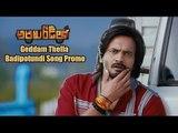 Araku Road Lo || Geddam Thella Badipotundi Song Promo || Raam Shankar, Nikesha Patel