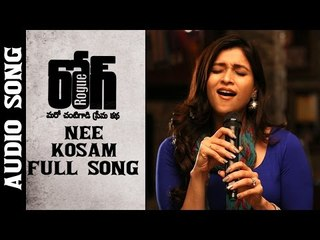 Nee Kosam Full Song || Rogue Movie || Puri Jagannadh || Ishan, Mannara, Angela