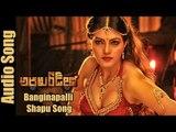 Araku Road Lo || Banginapalli Shapu Full Song ||  Raam Shankar, Nikesha Patel