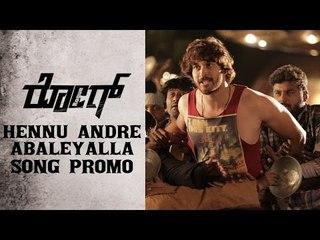 Hennu Andre Abaleyalla Song Promo || Rogue Kannada Movie || Puri Jagannadh || Ishan, Mannara