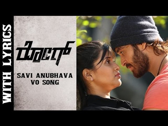 Savi Anubhava Voo Full Song With Lyrics || Rogue Kannada Movie || Puri Jagannadh || Ishan, Mannara