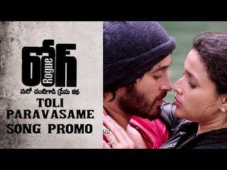Toli Paravasame Song Promo || Rogue Movie || Puri Jagannadh, Ishan, Mannara, Angela