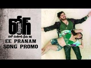 Ee Pranam Song Promo || Rogue Movie || Puri Jagannadh, Ishan, Mannara, Angela