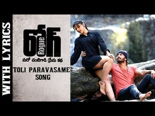 Toli Paravasame Full Song With Lyrics || Rogue Movie || Puri Jagannadh || Ishan, Mannara, Angela