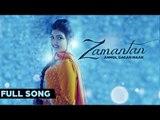 Anmol Gagan Maan - Zamantan   Anmol Gagan Maan   Latest Punjabi Songs 2015   Jass Records
