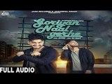 Goriyan Naal Gerhe (Full Audio)●Gurnam Bhullar●New Punjabi Songs 2017●Latest Punjabi Songs 2017